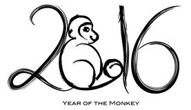 2016 Year of the Monkey with Peach Ink Brush Strokes. 2016 Chinese New Year of the Monkey with Peach Black Ink Brush Strokes Calligraphy on White Background Royalty Free Stock Photos