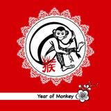 Year Of Monkey Postcard Royalty Free Stock Photos