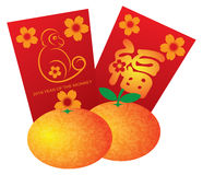 2016 Year of the Monkey Red Packets. 2016 Chinese Lunar New Year of the Monkey Red Packets and Mandarin Oranges  on White Background Illustration Royalty Free Stock Photo