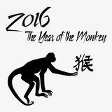 Year of monkey with symbol for monkey and monkey eps10 Stock Photos
