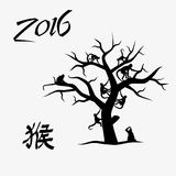 Year of monkey with symbol for monkey and monkey tree eps10. Year of monkey with symbol for monkey and monkey tree Royalty Free Stock Image