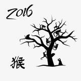 Year of monkey with symbol for monkey and monkey tree eps10 Royalty Free Stock Image