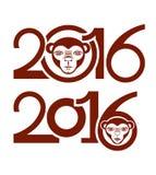 Year of the Monkey. 2016. Stock Photo