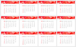 Year 2016 monthly calendar Royalty Free Stock Images
