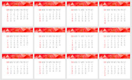 Year 2017 monthly calendar Royalty Free Stock Images