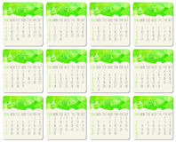 Year 2017 monthly calendar Stock Images
