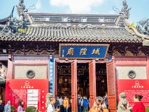 At the 600-year-old Old City God Temple, Shanghai, China. Shanghai, China - Nov 6, 2016: External view of the 600-year-old Old City God Temple. The surrounding royalty free stock photography