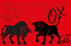 Year of the Ox. Image of two bulls fighting each other on a red background Royalty Free Stock Photos