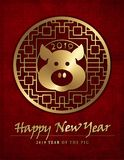 Year of the Pig. Chinese New Year Art with gold elements and Happy New Year Message vector illustration