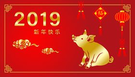 2019, Year of the pig ,Chinese new year`s greeting card design. Sitting pig and lantern decoration - Chinese word means ` Happy new year