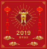2019, Year of the pig ,Chinese new year`s greeting card design. Chinese word means ` Happy new year