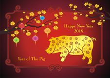 Year Of the pig - 2019 chinese new year. Vector illustration text design, Lantern, Flower and other ornament with golden and red color Royalty Free Stock Photo
