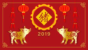 2019, Year of the pig ,Chinese new year`s greeting card design. Two pigs and lantern decoration - Chinese words mean ` pig