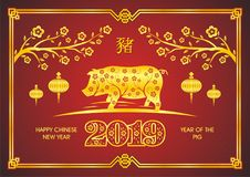 Year Of the pig - 2019 chinese new year. Vector illustration design, with golden and red color Royalty Free Stock Photo