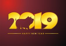 Year Of the pig - 2019 chinese new year. Vector illustration text design, with golden and red color Royalty Free Stock Images
