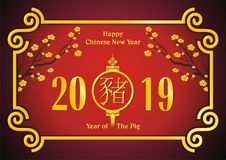Year Of the pig - 2019 chinese new year. Vector illustration text design, Lantern, Flower and other ornament with golden and red color Stock Images