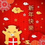 2019 Year of the Pig chinese zodiac sign flat cartoon character,asian chinese traditional wish in hieroglyphs translated Happy New. 2019 Pig Year chinese zodiac vector illustration