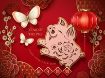 Year of the pig design royalty free illustration
