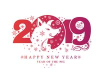 Year of the Pig. 2019. Flat pattern 2019 and smiling boar head and snowflakes. royalty free illustration