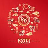2019 Year of the PIG. Golden zodiac sign Pig in round frame. Symbol of the 2019 Chinese New Year, floral elements, lanterns and clouds on red background stock illustration