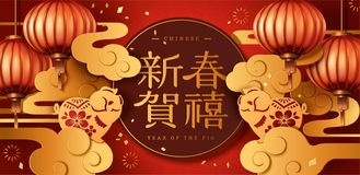 Year of the pig greeting card. Year of the pig paper art style greeting design with lanterns and golden clouds, Happy New Year in Chinese word stock illustration