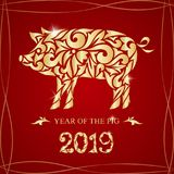Year of the pig. Happy new year. Vector illustration. Image of a golden pig on a red background. The year of the pig. new year. Vector illustration. Image of a vector illustration