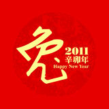 The year of Rabbit. Chinese new year 2011 - the year of rabbit Stock Photography