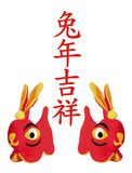 Year of the Rabbit Stock Photos
