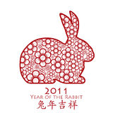 Year of the Rabbit 2011 Chinese Flower. Year of the Rabbit 2011 with Chinese Cherry Blossom Spring Flower Illustration Royalty Free Stock Image