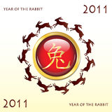 Year of the rabbit button. Glossy web button 2011 Year of the Rabbit. Chinese symbol with leaping rabbits. Also available in vector format Stock Image