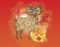 2015 Year of the Ram Color Bokeh Background Illustration. 2015 Chinese New Year of the Ram on Red Blurred Bokeh Background with Chinese Text Symbol of Goat and Stock Photos