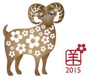2015 Year of the Ram Color Illustration. 2015 Chinese New Year of the Ram Color with Floral Pattern Isolated on White Background with Chinese Text Symbol of Goat Stock Photo