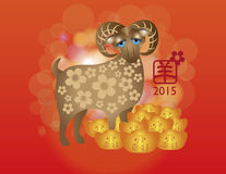 2015 Year of the Ram Gold Bars Bokeh Background Illustration. 2015 Chinese New Year of the Ram on Red Blurred Bokeh Background with Chinese Text Symbol of Goat Stock Images