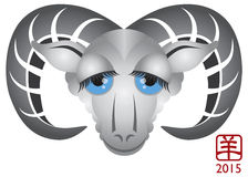 2015 Year of the Ram Head Color Vector Illustration Royalty Free Stock Photo