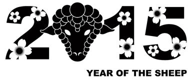 2015 Year of the Ram Numerals vector illustration