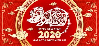 2020 Year of the RAT stock illustration