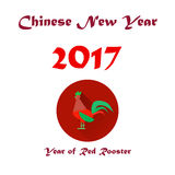 2017 - year of Red Rooster. Happy Chinese New Year. Vector illustration for flyers, banners Royalty Free Stock Photography