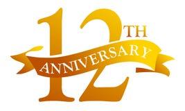 12 Year Ribbon Anniversary. Logo Design Template Vector vector illustration