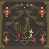 Year of the Rooster Chinese new year 2017. Calligraphy translation `Happy new year` and `Rooster year`. Red Stamp with Vintage Rooster Calligraphy Royalty Free Stock Photos