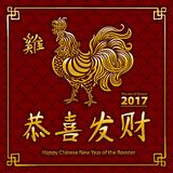 Year of rooster chinese new year design graphic. Gold Happy Chinese New Year of the Rooster vector Stock Photography