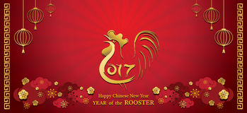 Year of Rooster, Chinese New Year Stock Image
