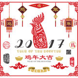 Year of the Rooster Chinese New Year. Stock Images