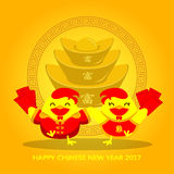 YEAR OF ROOSTER royalty free illustration