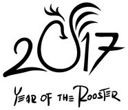 Year of the rooster - chinese symbol vector illustration Royalty Free Stock Photography
