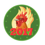 The year of the rooster 2017 Royalty Free Stock Images