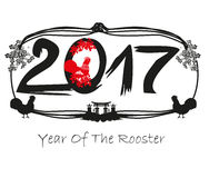 Year of rooster design for Chinese New Year Royalty Free Stock Image