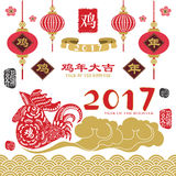 Year Of The Rooster 2017 element stock illustration