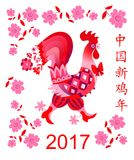 Year of the Rooster. Fairy on white background - symbol of 2017 year. Fairy on white background - symbol of 2017 year. Vector illustration. Chinese New Year of Vector Illustration