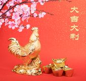 2017 is year of the Rooster,Gold Rooster with decoration. Chinese calligraphy translation:good bless for new year Royalty Free Stock Photos