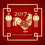 2017 year of the rooster. Great for your design Stock Photos